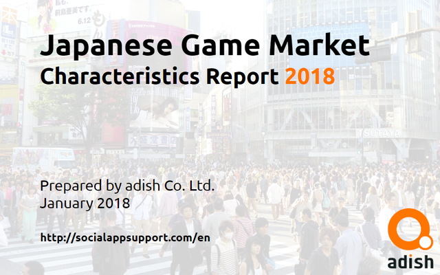 Japanese Game Market Characteristics Report 2018